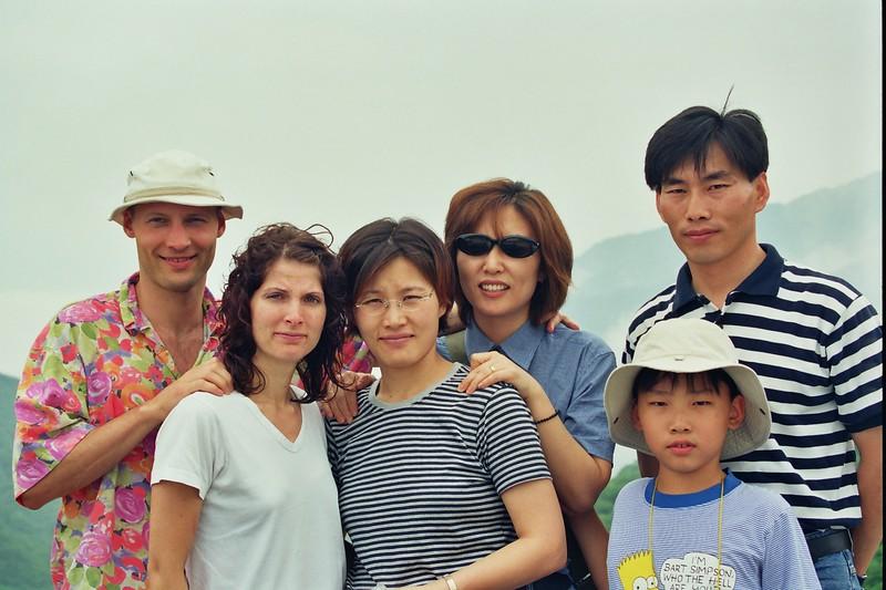 2001 Lynn Kyungsu family.jpg