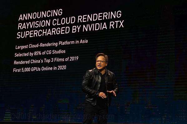 GTC China 2019