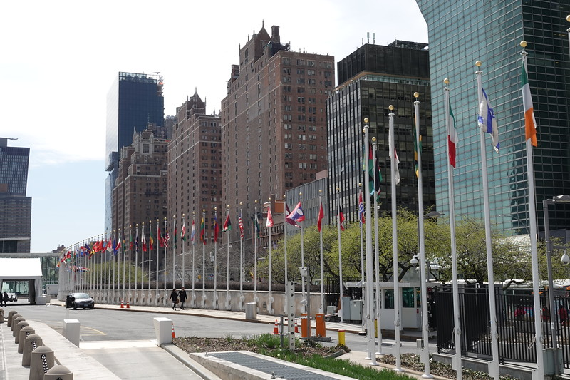 Looking from inside the UN complex towards First Avenue.