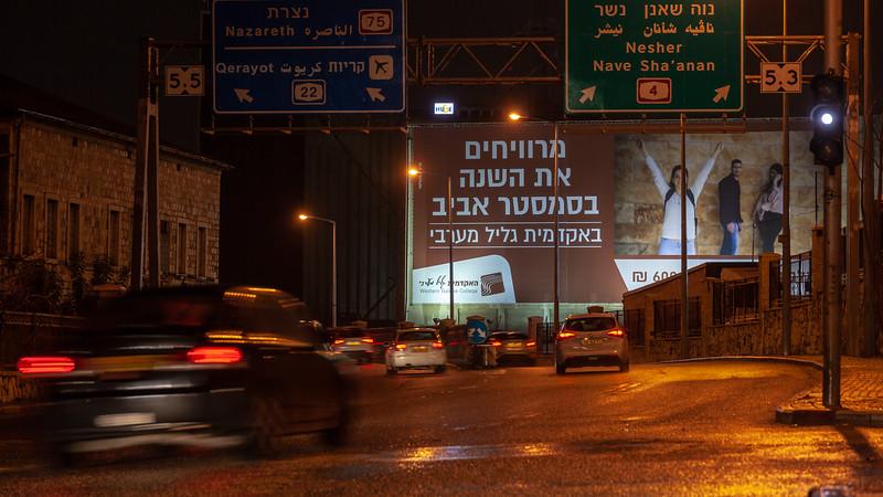 01-20-20-Huge-GalilMaaravi-Haifa-Big (4 of 42).jpg