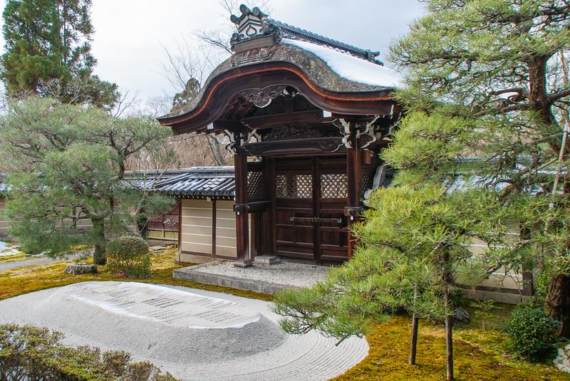 Zen garden at Eikan-do Zenrin-ji. Editorial credit: SandraSWC / Shutterstock.com
