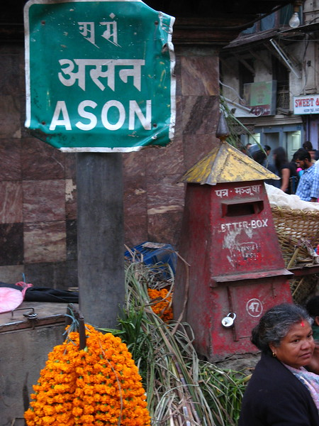 Ason, in the heart of Kathmandu.