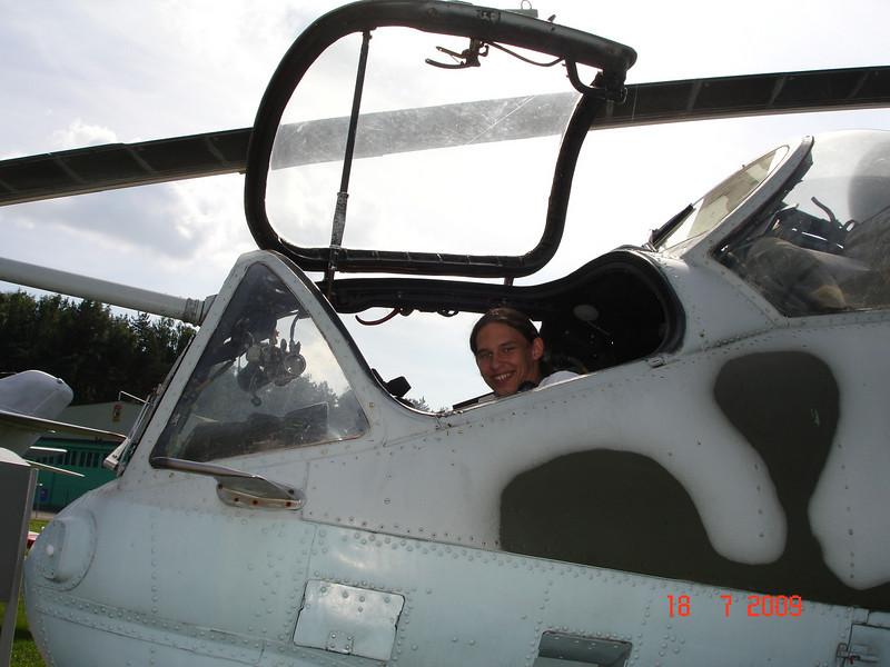 2009-07-18 Отпуск Беларусь 50.JPG