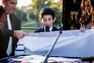 Bar Mitzvah Max