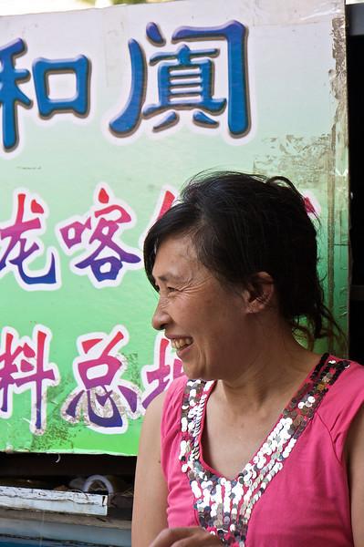 china 135.jpg