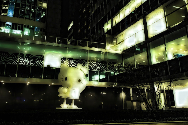 Ominous Hello Kitty