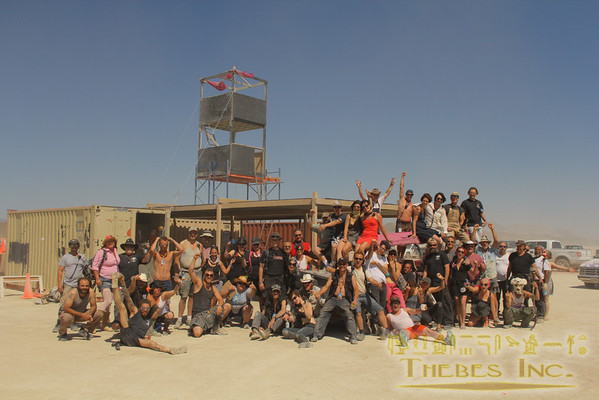 Burning Man: in the field