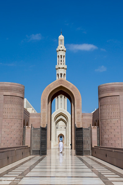 Sultan Qaboos Grand Mosque (19).jpg