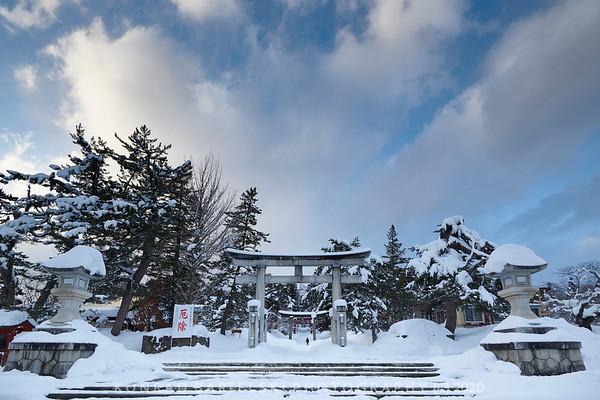 Aomori Ski Tour