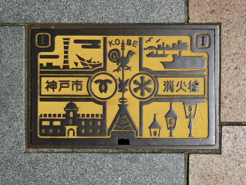Manhole cover. See the Weathercock in the center and port at upper right.