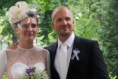 Свадьба Жени и Йергуша