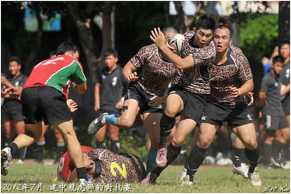 2012建中龍虎獅豹-龍 VS 豹