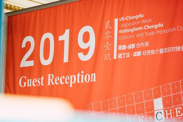 HINO Chengdu Event 2019