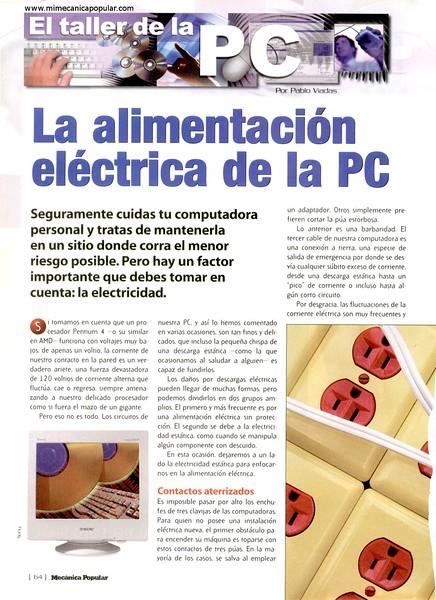 la_alimentacion_electrica_de_la_pc_febrero_2003-01g.jpg