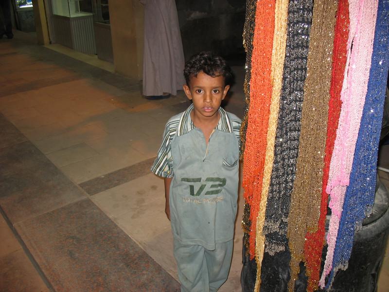 Egypt-302.jpg