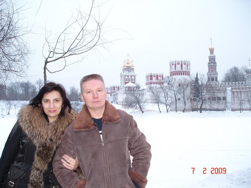 2009-02-07 Приезд Орловых 02.JPG