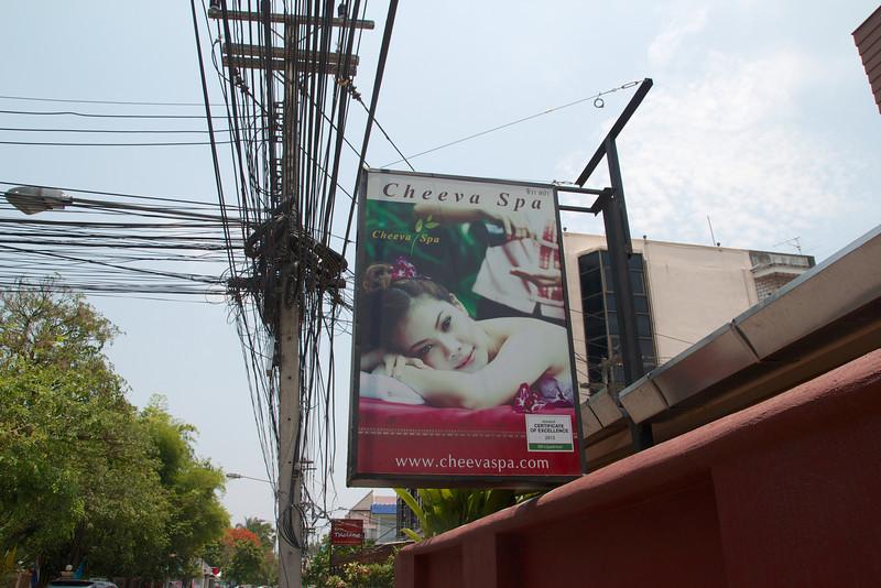 Roewe_Thailand 8.jpg