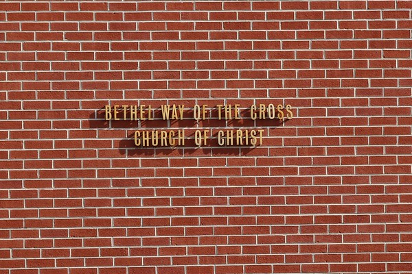 Bethel Way Of The Cross Church Of Christ