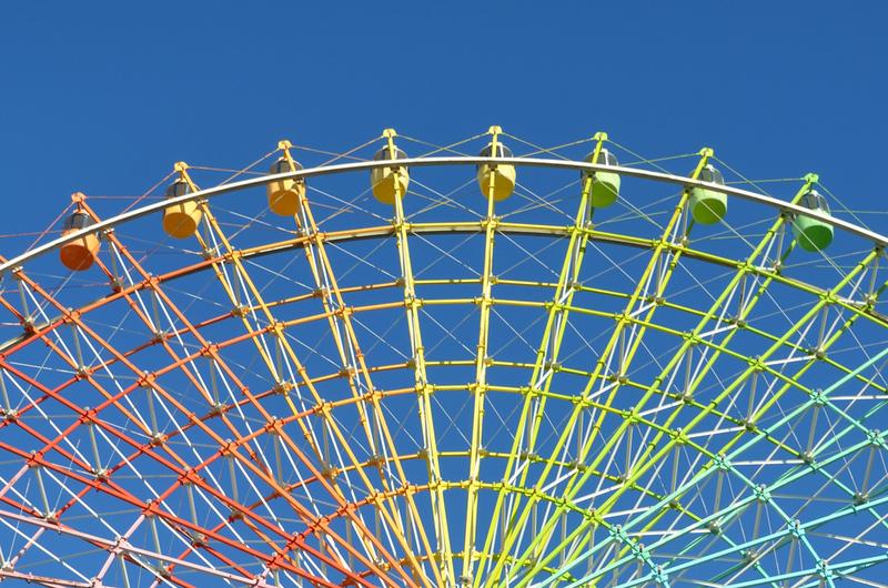 The big wheel at Hiraka Park