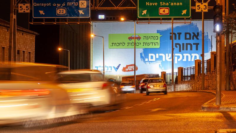 11-04-18 Huge RALBAD Haifa Big (12 of 106).jpg