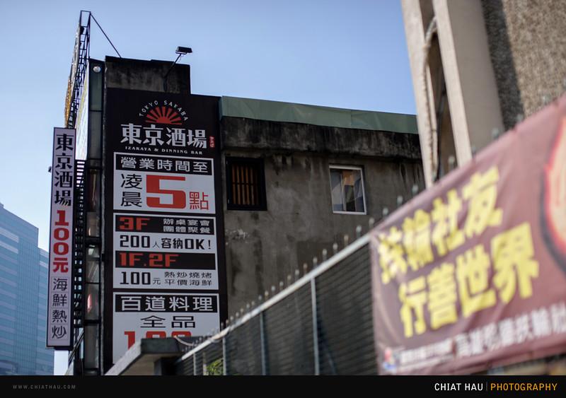 Chiat Hau Photography_Travel_Portrait_Taiwan_2011_Day 10-13.jpg