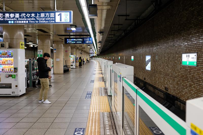 Tokyo -0078.jpg