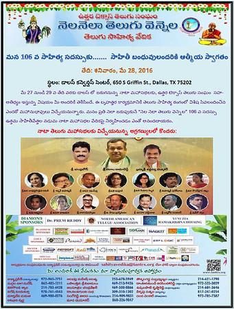 TANTEX - 106th Nela Nela Telugu Vennela & NATA 2016 Sahitya Vedika (during NATA 2016 Telugu Maha Sabhalu) - May 28th & 29th ,2016
