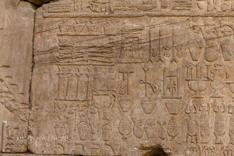 020820 Egypt Day7 Edfu-Cruze Nile-Kom Ombo-6113.jpg
