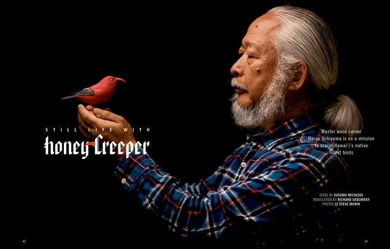steve-morin-tokyo-photographer-hana-hou-magazine-bird-carver.jpg