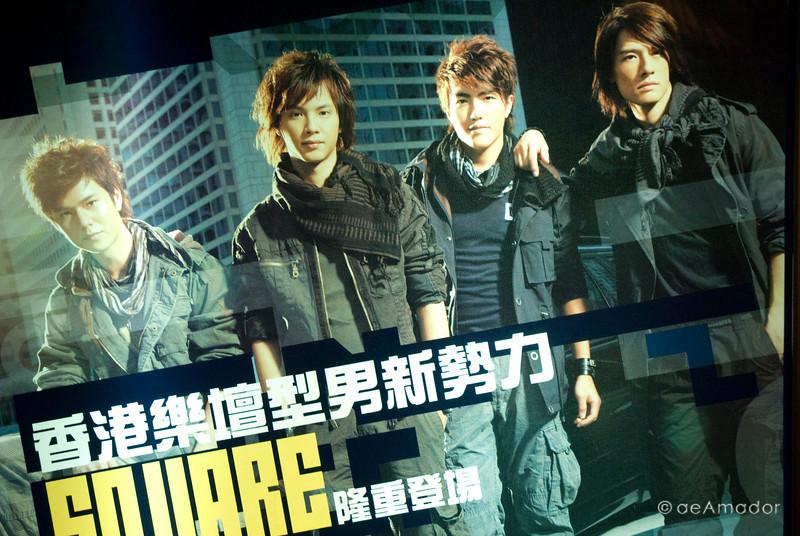 aeamador©-HK08_DSC0252 Chinese Jonas Brothers?