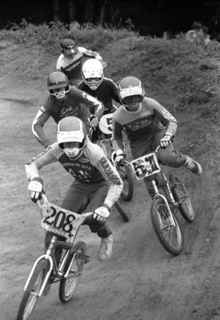 1979 - Lansing, MI - by Russ Okawa