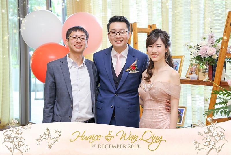 Vivid-with-Love-Wedding-of-Wan-Qing-&-Huai-Ce-50355.JPG