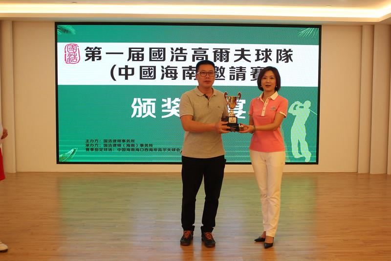 [20191223] 第一届国浩高尔夫球队(海南)邀请赛 (243).JPG