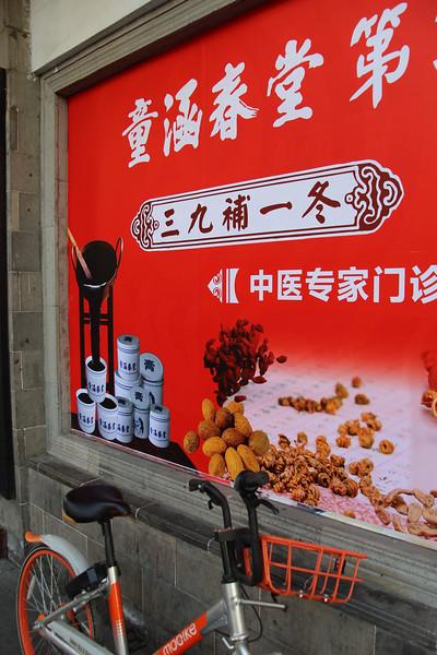 Shanghai - 19.jpg