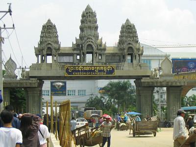 Cambodia: Angkor (Oct 2005)