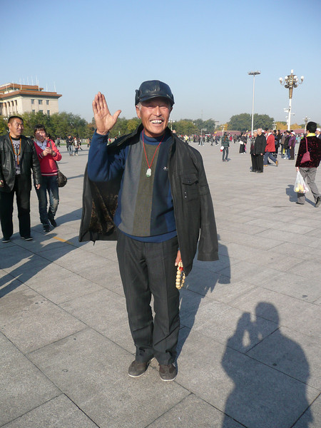 Happy Visitor from Chengdu, Beijing, Tian'anmen Square 2010