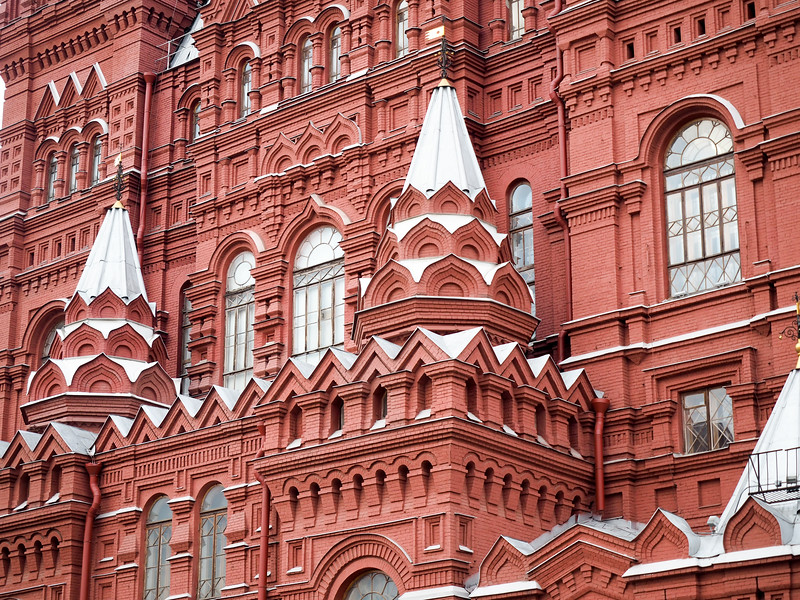 State Historical Museum, Moscow