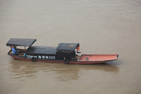Yangtze River Industrial Ships, Ship Entertainment