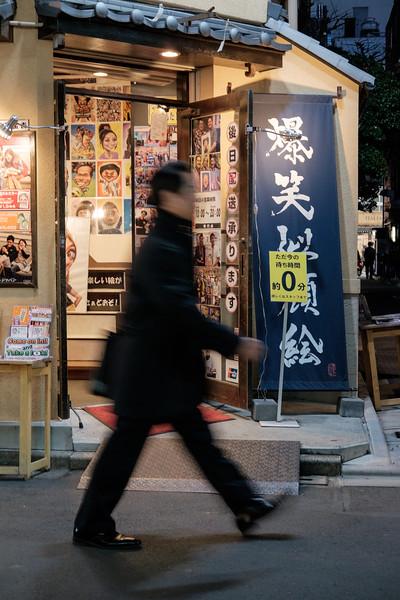 Walking in Asakusa