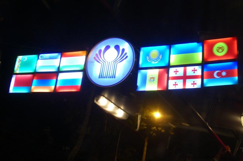 CIS Summit Lights - Dushanbe, Tajikistan