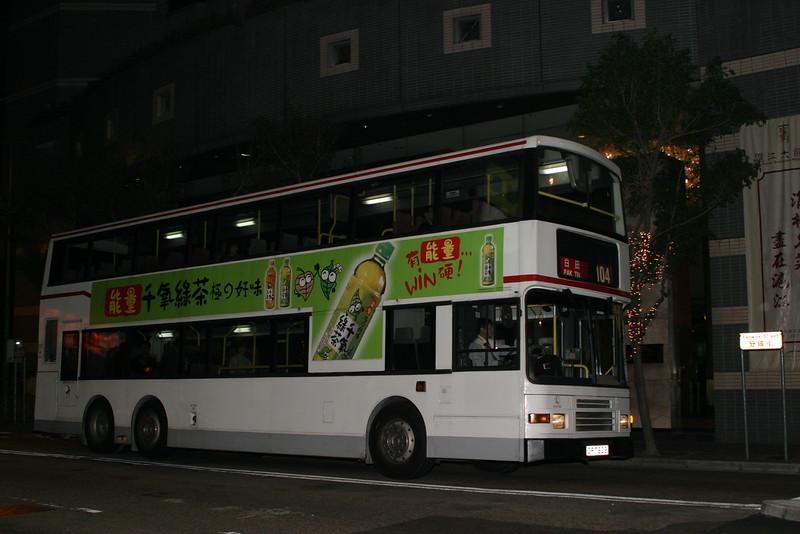 IN669-HK street.JPG