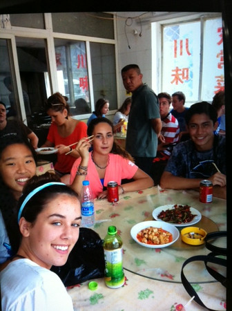 2014 Ensworth China Program