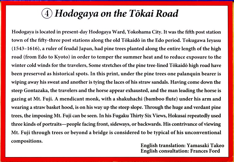 04a Hodogaya on the Tokai Road.JPG