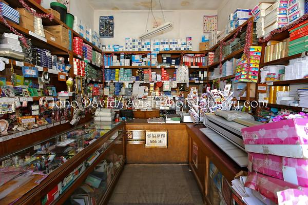 ERITREA, Asmara. Jewish shops (former) (various) (3.2015)