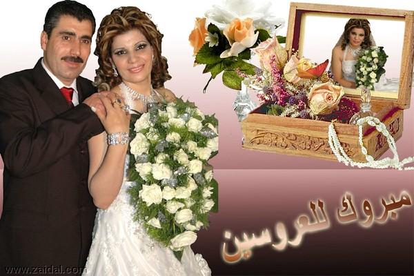 hanna_safar_wed