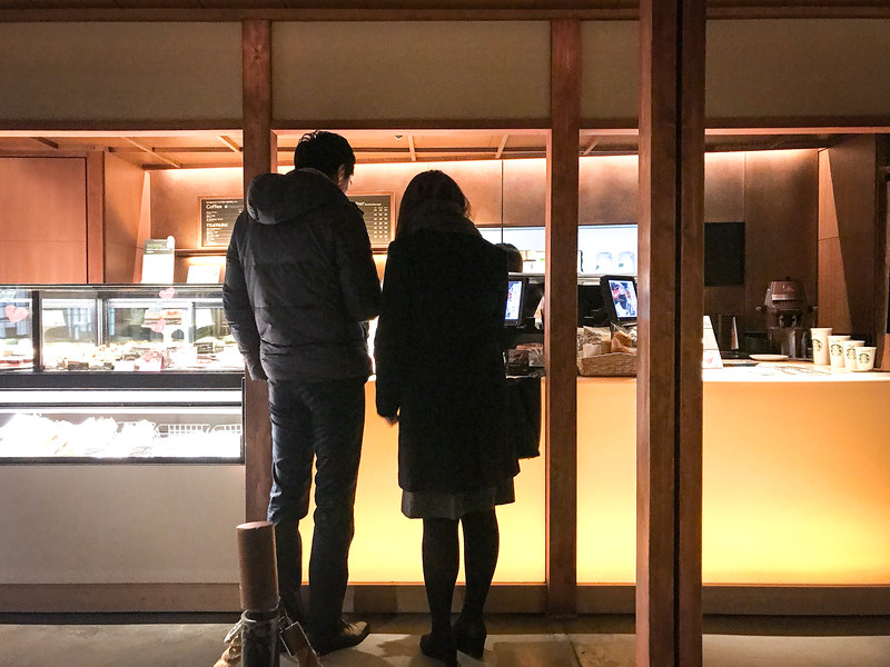 Starbucks Ninenzaka_6.jpg