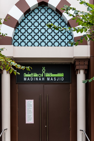 Madinah Masjid Islamic Centre