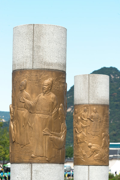 Bas relief details on columns near the Status of King Sejong the Great, Gwanghwamun Plaza, Seoul, South Korea