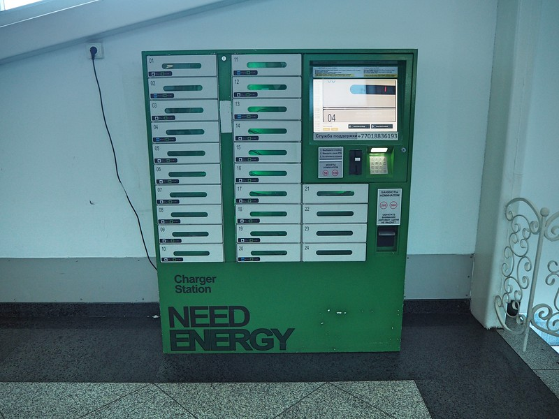 P7200029-charger-station.jpg