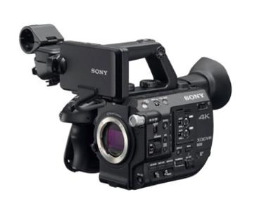 Sony FS5 Rental